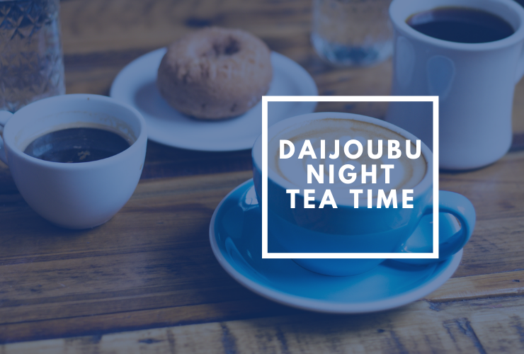 DAIJOUBU night tea time